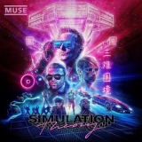 Muse - Simulation Theory CD (Deluxe)