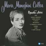 Maria Callas - Operatic Arias