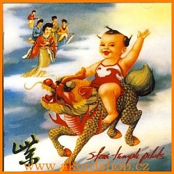Stone Temple Pilots - Purple 2CD