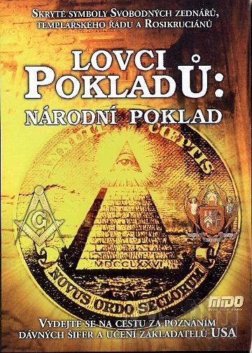 Lovci pokladů: Národní poklad DVD