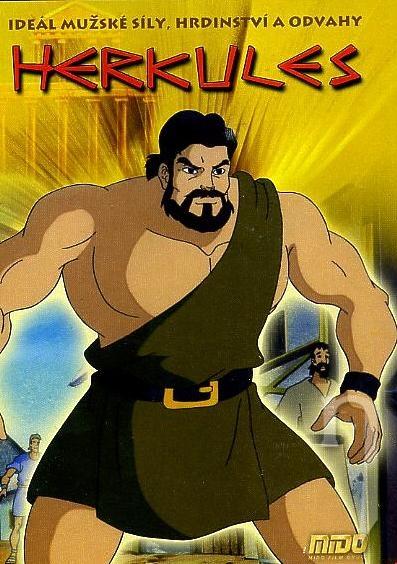 Herkules (Animovaný) DVD