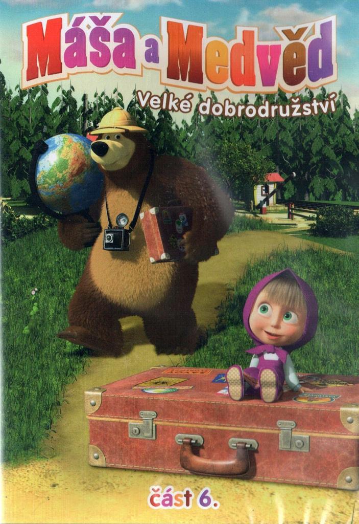 Máša a Medvěd 6 - Velké dobrodružství DVD