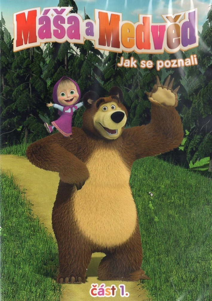 Máša a medvěd 1 - Jak se poznali DVD