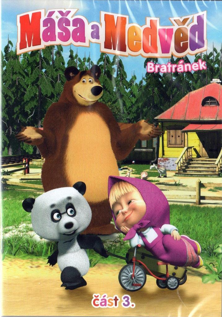 Máša a medvěd 3 - Bratránek DVD