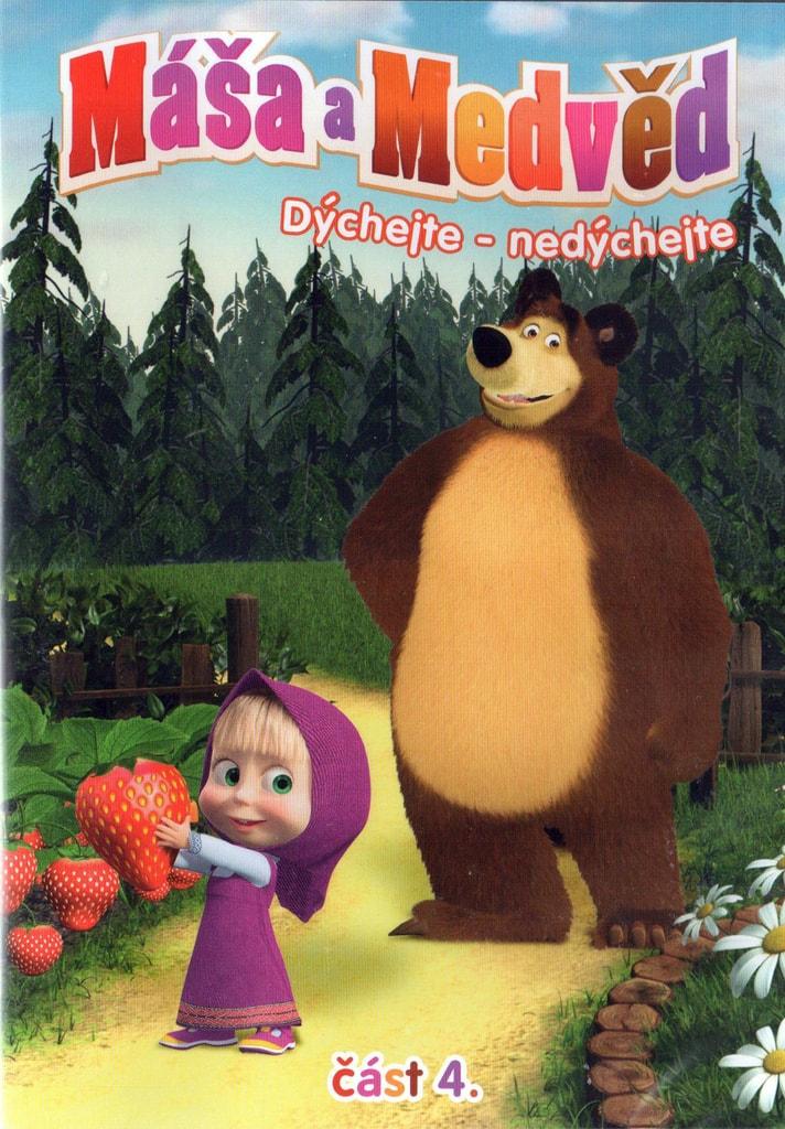 Máša a Medvěd 4 - Dýchejte-nedýchejte DVD