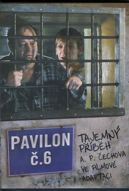 Pavilon č. 6 DVD