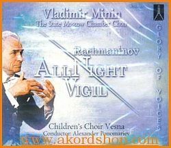 Vladimír Minin - Rachmaninov All Night Vigil CD